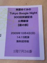 20091004124747
