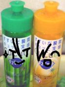 ロクアレ洗剤v