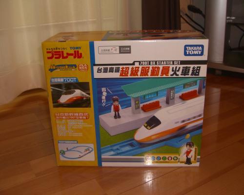CIMG4709_convert_20110722165534.jpg