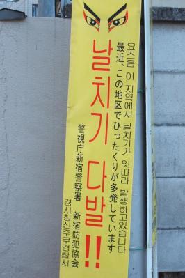 DSCF4357_convert_20080301182745.jpg