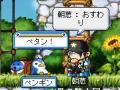 Image3osuwari.jpg