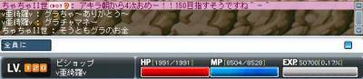 2007102702.jpg