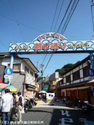 01.朝市ふれあいフェスタ(2009年10月4日)