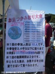 07.朝市ふれあいフェスタ(2009年10月4日)