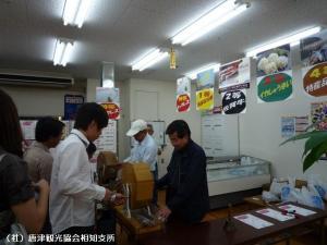09.朝市ふれあいフェスタ(2009年10月4日)