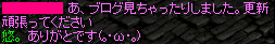 090911log2.png