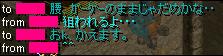 090921log4.png