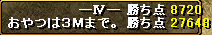 090926gv5oyatu.png
