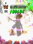 091011yu1.png