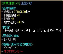 110513n-s1.png