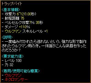 110513n-s10.png