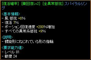 110513n-s17.png