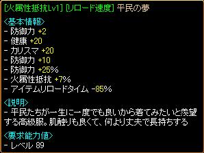 110513n-s8.png