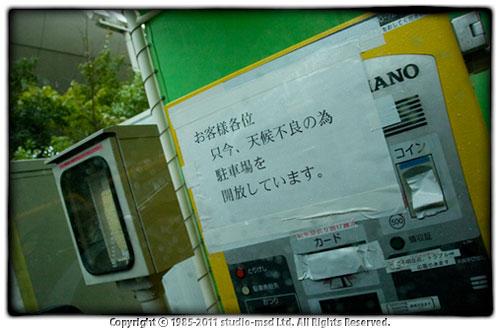110921_01.jpg