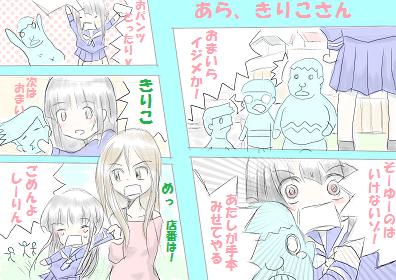 Izimesannple 400 - コピー