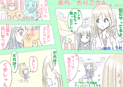 fukubikisannple 400 - コピー