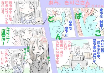 aaaseiyasannple 400 - コピー2