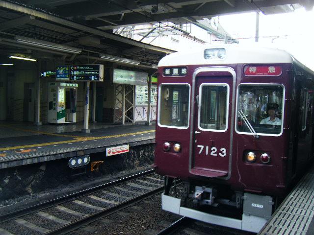 2009_0923連休最終日、神戸で0003