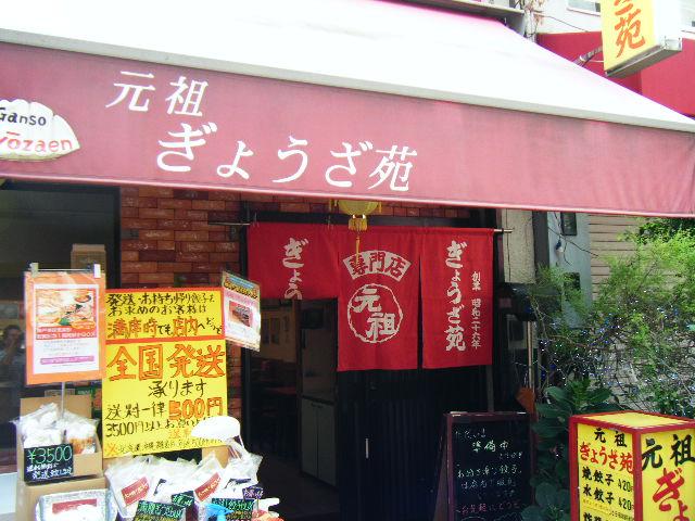 2009_0923連休最終日、神戸で0015