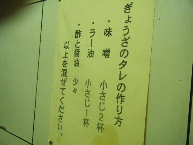2009_0923連休最終日、神戸で0028