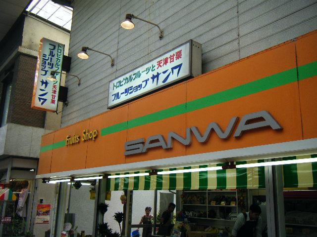 2009_0923連休最終日、神戸で0016