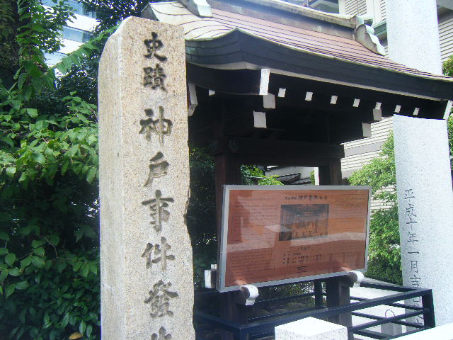 2009_0923連休最終日、神戸で0040