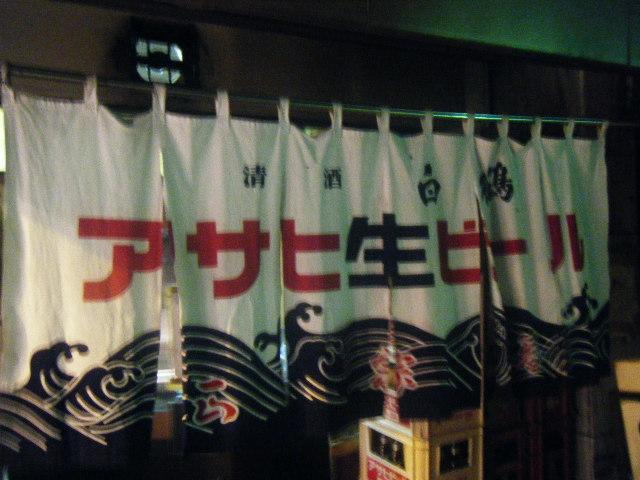 2009_0925連休最終日、神戸で0007