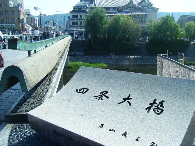 2009_0927京都でのんびり0031