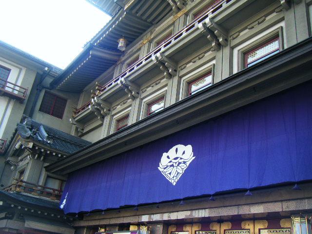 2009_0927京都でのんびり0032