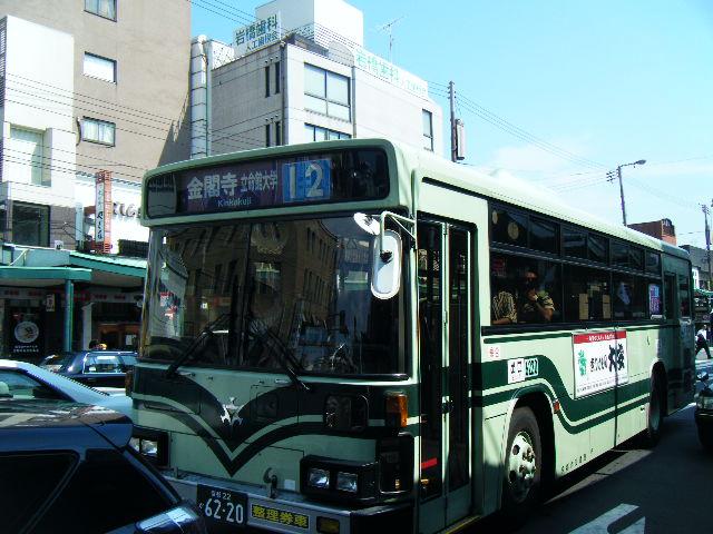 2009_0927京都でのんびり0072