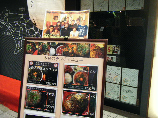 2009_0927京都でのんびり0106