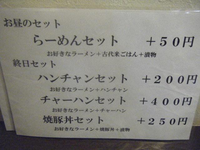 2009_1005高槻きんせい本店です0009