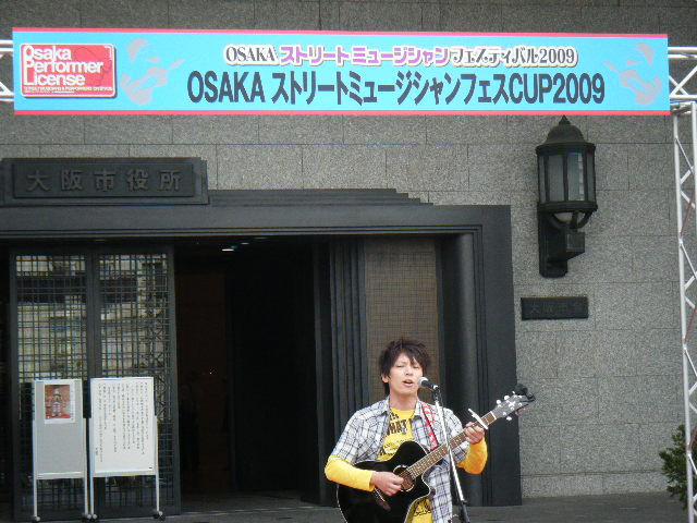 2009_1011御堂筋KAPPOで0015