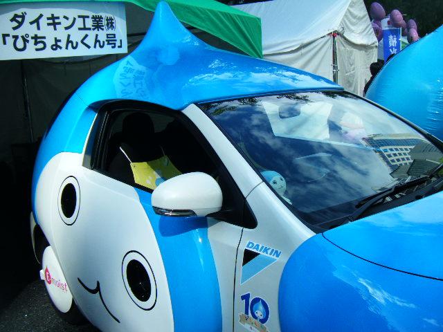 2009_1011御堂筋KAPPOで0057