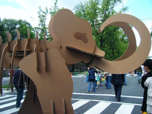 2009_1011御堂筋KAPPOで0061
