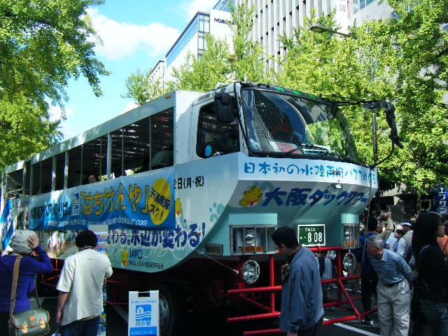 2009_1011御堂筋KAPPOで0078
