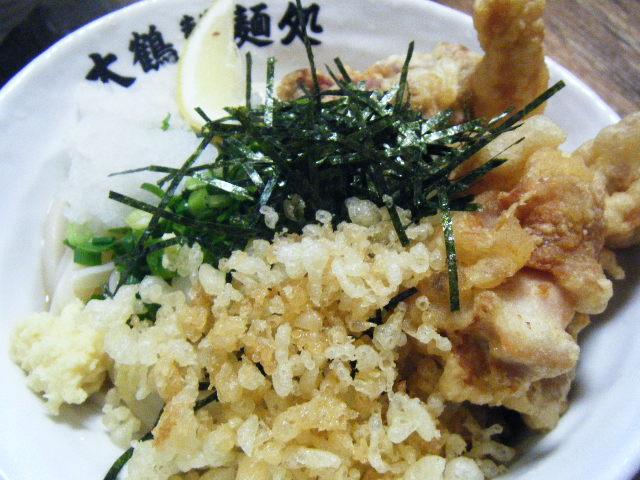 2009_1012大鶴製麺処0005