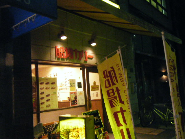 2009_1014牛めし松屋さん0008