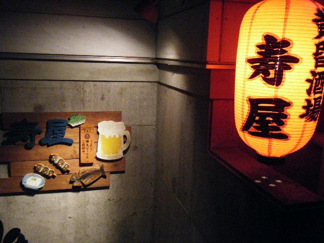 2009_1014牛めし松屋さん0011