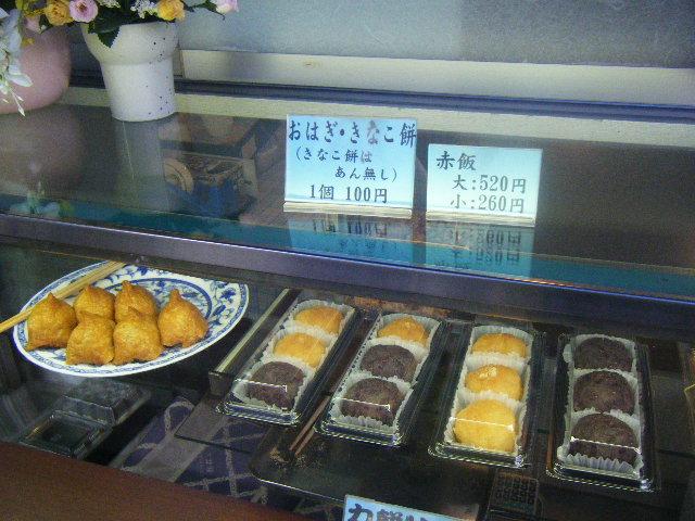 2009_1017力餅食堂さん0008