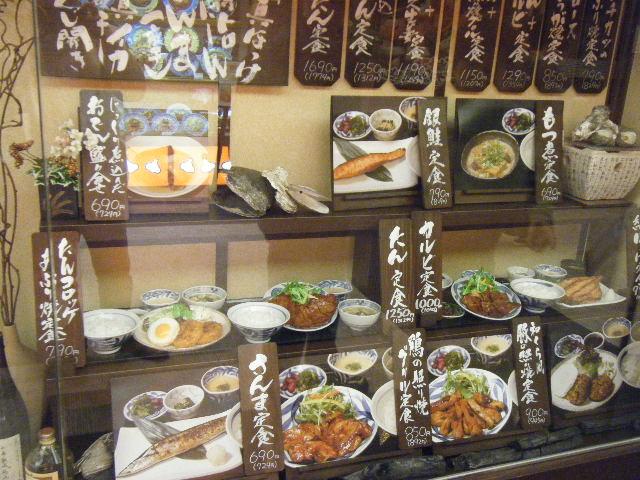 2009_1026ココエ尼崎0047
