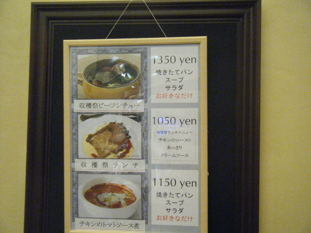 2009_1026ココエ尼崎0053