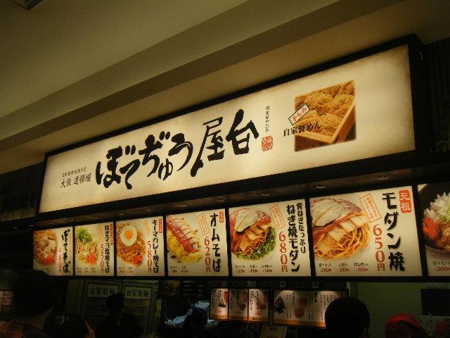 2009_1026ココエ尼崎0065