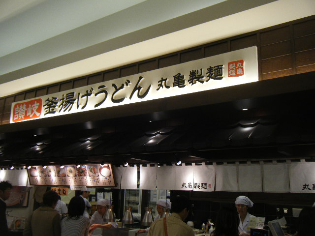 2009_1026ココエ尼崎0064