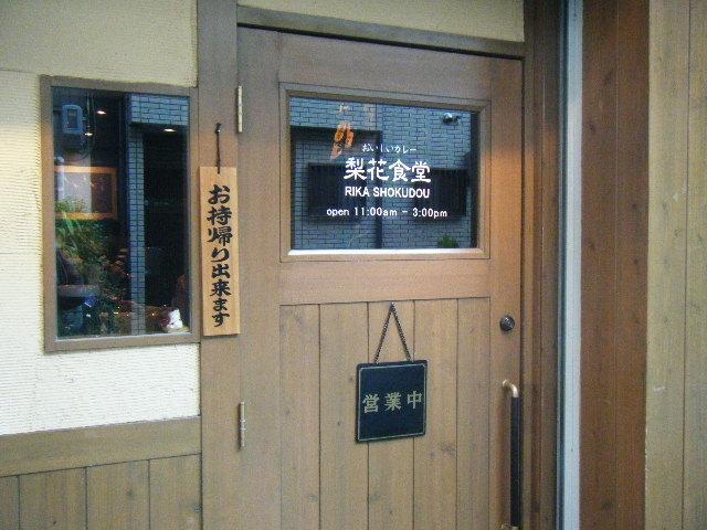2009_1107春駒すし0023
