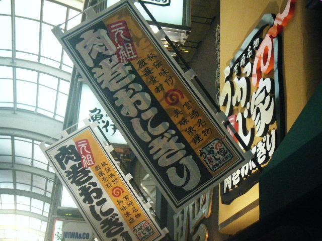 2009_1108餃子の王将 天四店0026