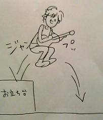 Zepp名古屋13