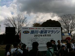 20120415 (2)