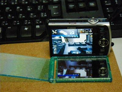 IMGP3200.jpg