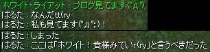 12m13d 24